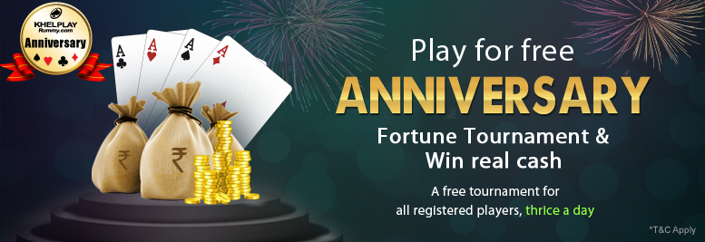 Anniversary Fortune Tournament