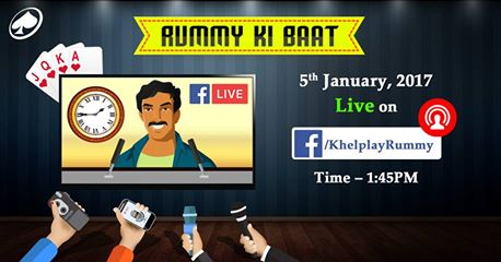 Rummy Ki Baat - All You want to know about Rummy
