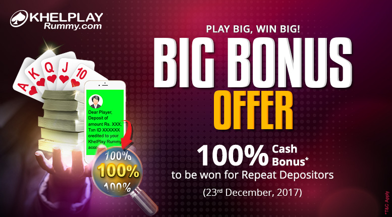 rummy big bonus offer