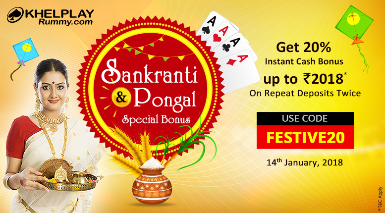 sankranti and pongal offer