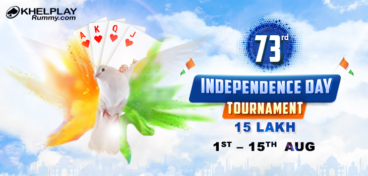73 rd independence day tournament